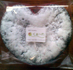 米粉ショコラミニハート型