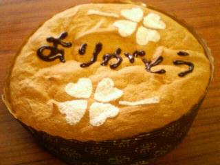 父の日用スポンジケーキ
