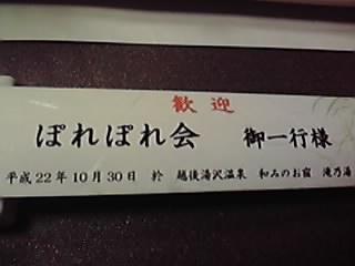 10-10-30_001.jpg