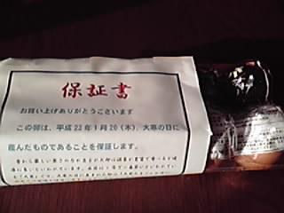 11-01-21_001.jpg
